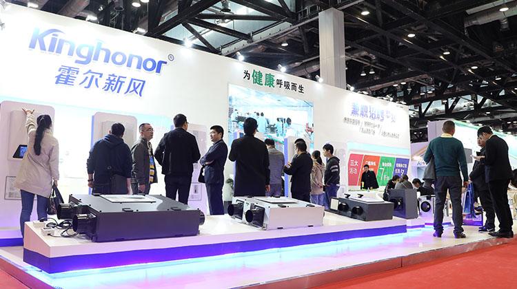 霍尔北京第六届国际空气展