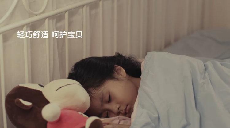 夜晚安眠篇